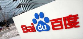Baidu Announces Changes to Board Composition